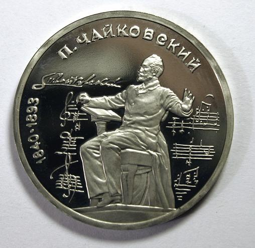 ' ' from the web at 'http://www.mfiles.co.uk/composers/peter-ilyich-tchaikovsky-coin.jpg'