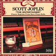 Scott Joplin: The Entertainer - Scott Joplin
