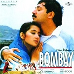 A. R. Rahman - Bombay soundtrack CD cover