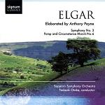 Edward Elgar elaborated by Anthony Payne: Symphony No.3 & Pomp and Circumstance No.6 - album cover