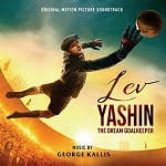 George Kallis - Lev Yashin: The Dream Goalkeeper - film score album cover