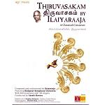 Ilaiyaraaja - Thiruvasagam album CD cover