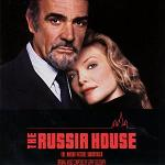 Jerry Goldsmith: The Russia House - soundtrack CD cover