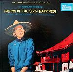 Malcolm Arnold: The Inn of the Sixth Happiness - soundtrack CD cover