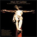 Alfre Newman - Man of Galilee soundtrack CD cover