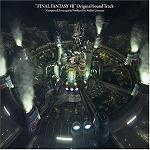 Nobuo Uematsu - Final Fantasy VII video game soundtrack CD cover