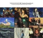 Nobuo Uematsu - Final Fantasy VIII video game soundtrack CD cover