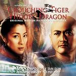 Tan Dun - Crouching Tiger, Hidden Dragon soundtrack CD cover