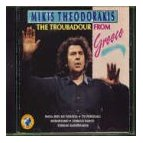 Mikis Theodorakis - The Troubadour From Greece soundtrack CD cover