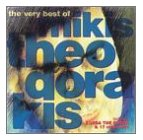 The Very Best of Mikis Theodorakis album CD cover