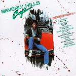Various Artists - Beverly Hills Cop CD soundtrack album cover
