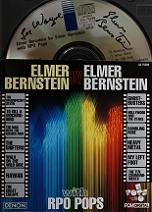 Elmer Bernstein by Elmer Bernstein - signed CD