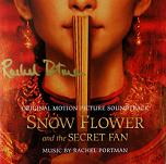 Rachel Portman: Sun Flower and the Secret Fan - signed CD