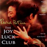 Rachel Portman: The Joy Luck Club - signed CD
